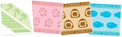 View parazul2