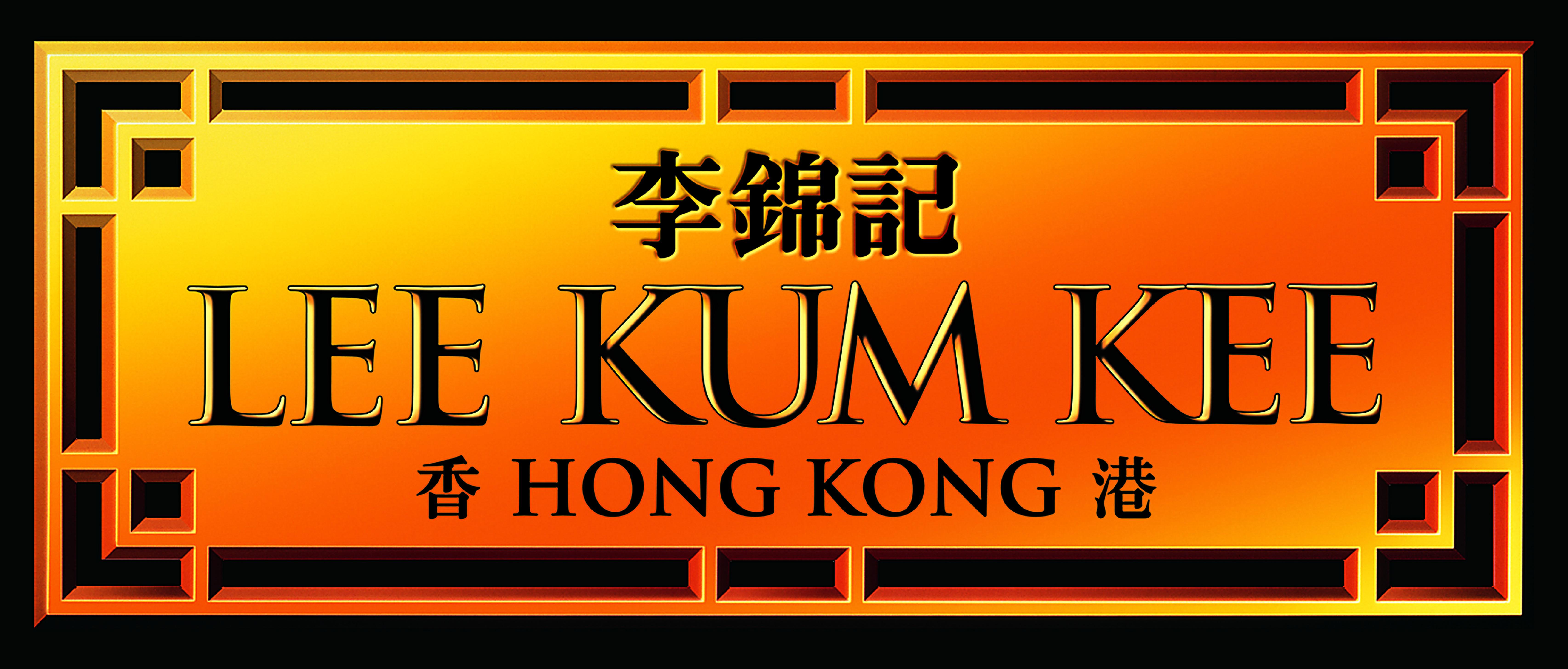 LKK Eng Logo FIXED X-LG