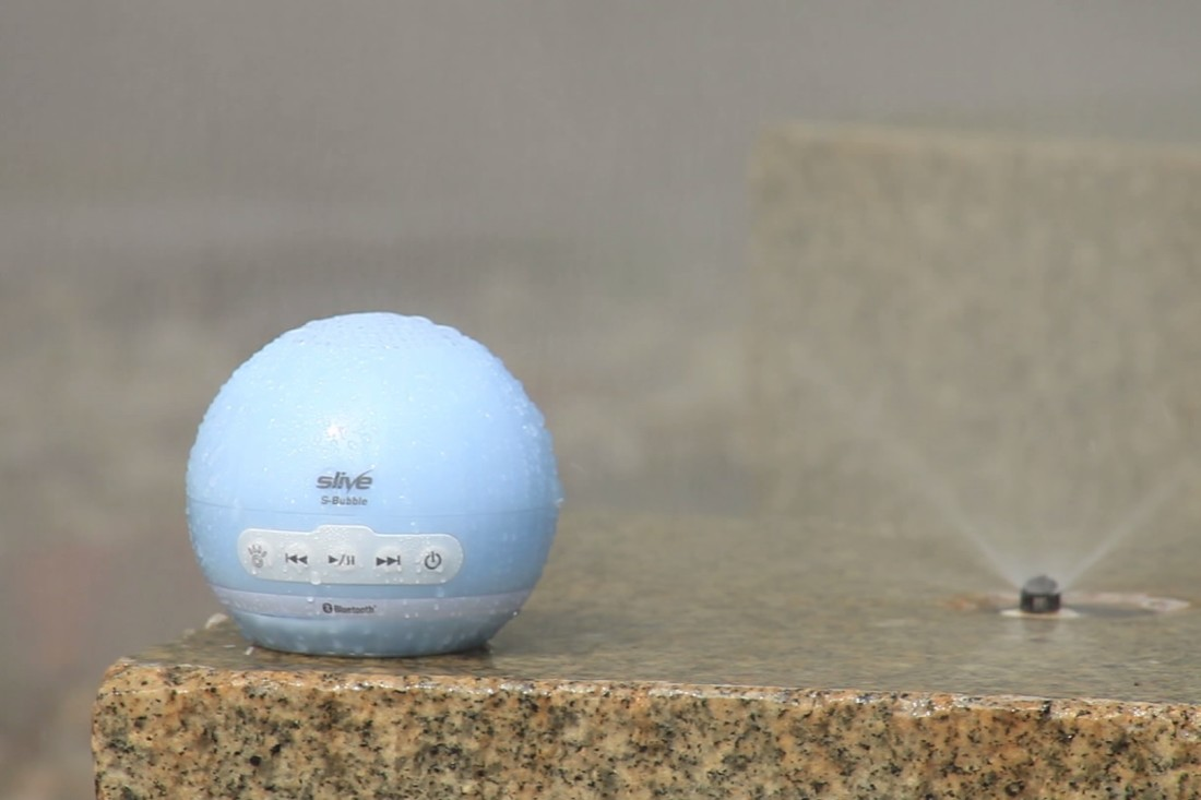 Blue-Shower-h1080px